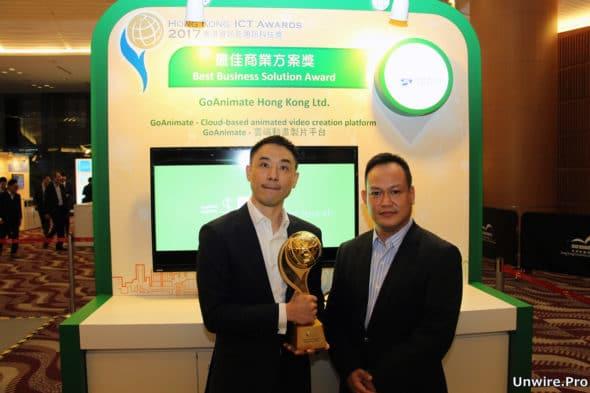 GoAnimate 創辦人及行政總裁洪耀基(左)