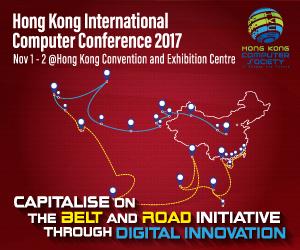 HKCS Event