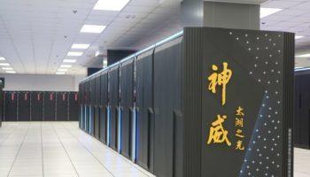 神威超級電腦