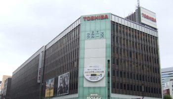Ginza_TOSHIBA_building