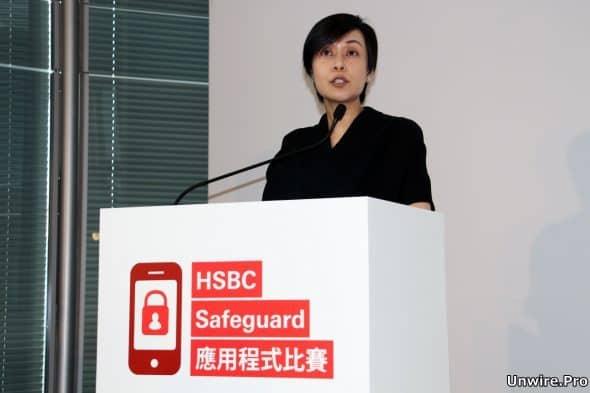 滙豐香港區行政總裁施穎茵
