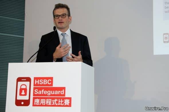 滙豐企業傳訊部香港區主管夏安德 (Adam Harper)