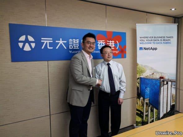 NetApp 港澳區總經理吳福生(左)、元大證券 (香港) 資訊部主管黃煒(右)
