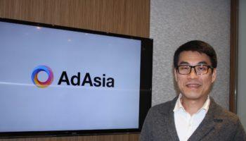 adasia-1