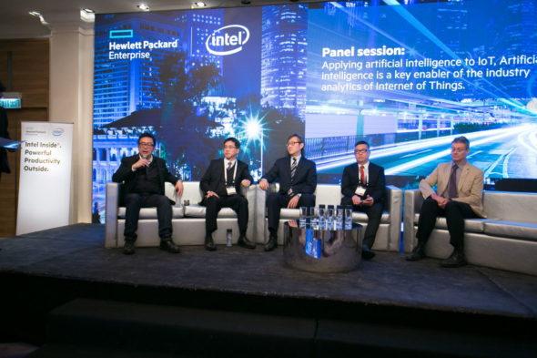 HPE Tech Summit 2018 討論環節