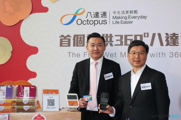 香港街市集團總裁凌偉業(Jackie Ling)(左)及八達通行政總裁張耀堂(右)