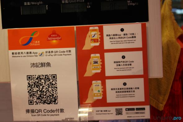 於恆安市場利用 O!ePay QR 碼支付的方法
