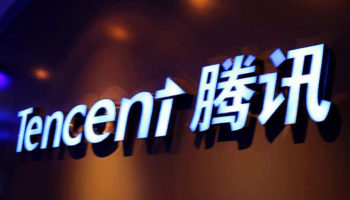 tencent-HQ-pic-e1471576954633-700×420
