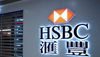 hsbc-hk