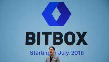 bitbox-line-japan-bitcoin-cryptocurrency-e1530208870620
