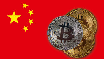china-cryptocurrency