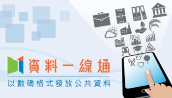 ban_data_gov_hk