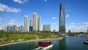 korea smart city