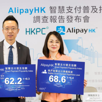 Alipay_Smart_Payment_Survey