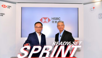 HSBC Sprint Account 2