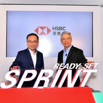 HSBC Sprint Account 2