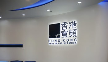 HKBN-office-2