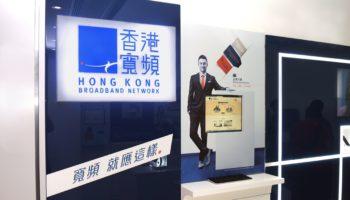 HKBN-shop-1