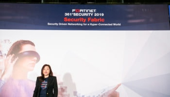 Fortinet_2
