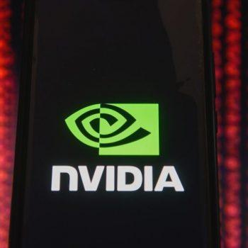 Nvidia-e1576619111438